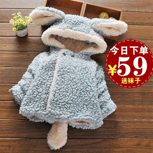 女童1冬装女宝宝2毛毛衣服0女婴儿童装3岁加绒公主洋气外套潮