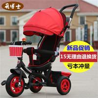 儿童三轮车脚踏车宝宝手推车1-2-3岁婴幼儿童车小孩玩具自行车