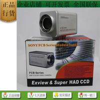 索尼980机芯 索尼 FCB-CX980P FCB-EX980P机芯 一体机全国联保