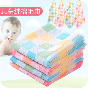 儿童宝宝婴儿纯棉吸水小毛巾方巾面巾成人家用洗脸洗澡速干擦手巾