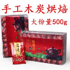 安溪乌龙茶1725碳焙浓香型炭焙铁观音碳培木炭烘焙柴烧熟茶叶500g