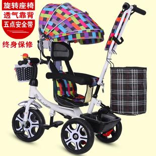 多功能儿童三轮车宝宝脚踏车1-3-6岁婴幼儿手推车童车自行车