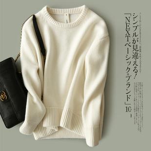 2018秋冬学生低领打底针织衫加厚白色圆领毛衣女宽松短款