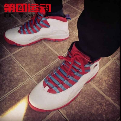 第4 Air Jordan 10 CHI Chicago AJ10 芝加哥 篮球鞋 310805-114