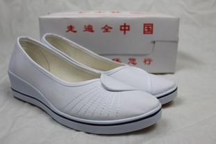 一字牌护士鞋白色春夏秋坡跟女单布鞋内增高美容师工作鞋标码