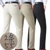 夏季中老年裤五分短裤男士中年男裤宽松高腰裤薄款西裤长裤子