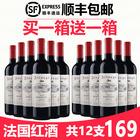 进口古堡干红葡萄酒
