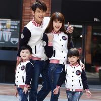 亲子装2016秋装新款韩版母子父子一家三口家庭卫衣秋款母女装外套