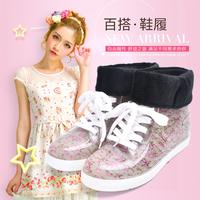 新款春夏果冻雨鞋韩版女士学生短筒成人水靴时尚低帮防滑套鞋包邮