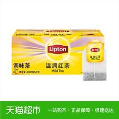 立顿Lipton 温润红茶 办公袋泡茶包 100g盒 新老包装随机