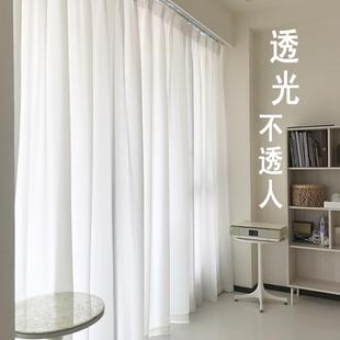 客厅白色窗帘透光不透人纱帘成品阳台卧室隔断白纱窗帘纱布飘窗