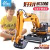 □遥控挖掘机充电动合金工程车无线儿童玩具男孩礼物耐摔大号挖土