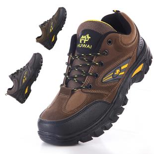冬季登山鞋男户外鞋旅游鞋防水防滑加绒工作鞋野外慢跑