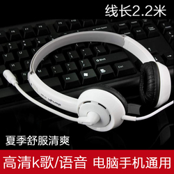 台式电脑用耳机手机全民k歌头戴式耳麦 录音专用带麦克风男女学生