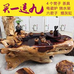 歌艺 鸡翅木根雕茶几整体树根楠木茶台实木功夫茶桌雕刻茶海原木
