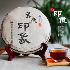茗典印象 勐海熟饼普洱茶熟茶饼云南古树特级纯料发酵茶