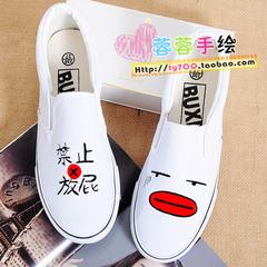 个性表情手绘无带一脚蹬帆布鞋小白鞋流行女鞋男鞋学生鞋