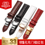 Hong Kong Jue male Leather Watchband Butterfly Bracelet CASIO Longines DW Tissot watches alternative women