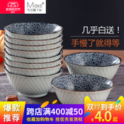 Jingdezhen style tableware ceramic bowl creative 5 inch Steamed Rice bowl eat a bowl of noodle bowl bowl small household