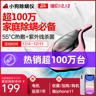 dog household acarid remover uv bed bactericide and mite remover mini vacuum cleaner d-607