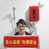 Xiaoai мгновенный электрический водонагреватель дома ванная комната душ постоянная температура кухня сокровище ванна горячая вода сокровище маленький