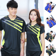 A good new short collar tops for men and women sports badminton wear short sleeved T-shirt and fast dry air 8322AB