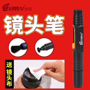 rimma eirmai slr camera lens pen lens cleaning pen brush mirror pen large round head lp3
