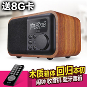 Long D90 wood Bluetooth speaker alarm clock portable radio U disk insert mini audio Mini subwoofer
