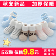 Newborn baby socks for 6 months in autumn and winter 12 children and 0 women thick pure cotton socks 1 cotton warm baby 3 years old