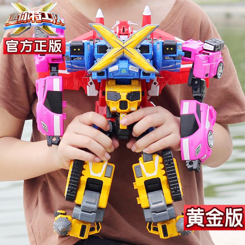 迷你特工队变形玩具x机器人机甲武器弗特露西塞米特攻队金刚全套3
