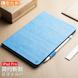 tulas ipad pro10.5 protective cover apple 2018 new 11-inch tablet new shell paid12.9 with pen slot 9.7 all-inclusive por second generation i female pad net red anti-fall