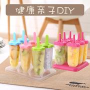 自制雪糕模具�毒卡通冰棍冰糕冰淇淋冻冰块棒冰做冰棒的模具家用