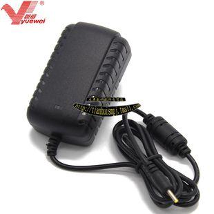 粤威yw24wb 平板充电器线电源5v3a电源适配器带过载保护3c认证