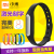 Free shipping lettering millet bracelet IOS Andrews intelligent Bluetooth watch waterproof wearable wristband pedometer Sports Health