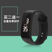 The electronic watch watch our sports lovers high middle school students and children watch table custom logo Bracelet