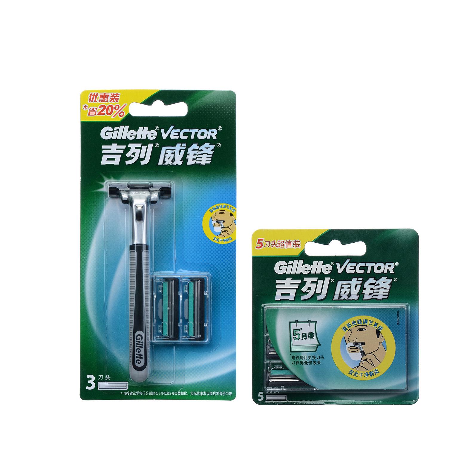 Бритва Gillette Weifeng 3,5 3.5
