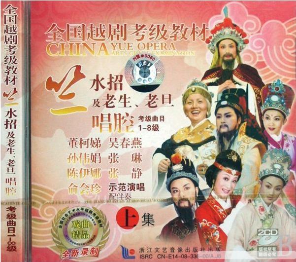 Оперное искусство   CD