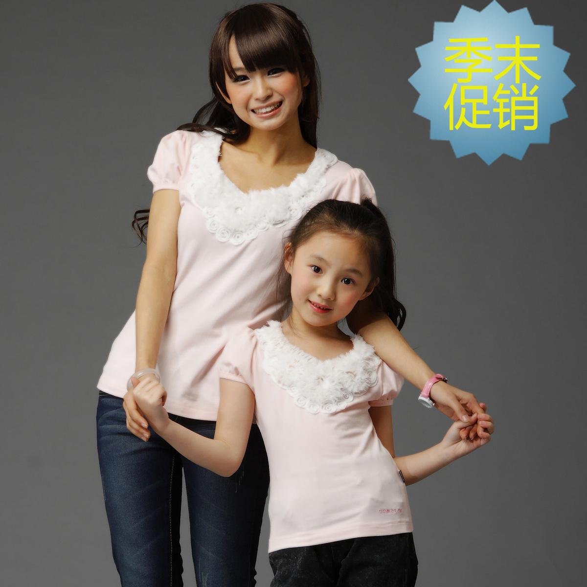 Семейные футболки Tom 2229 Tom