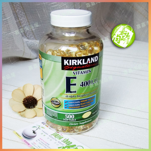 KIRKLAND  400IU VE 500