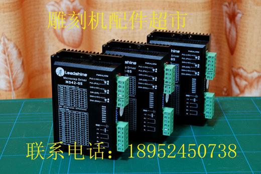 Микро-двигатель для цифровой техники   M542( )/MA860H/M882
