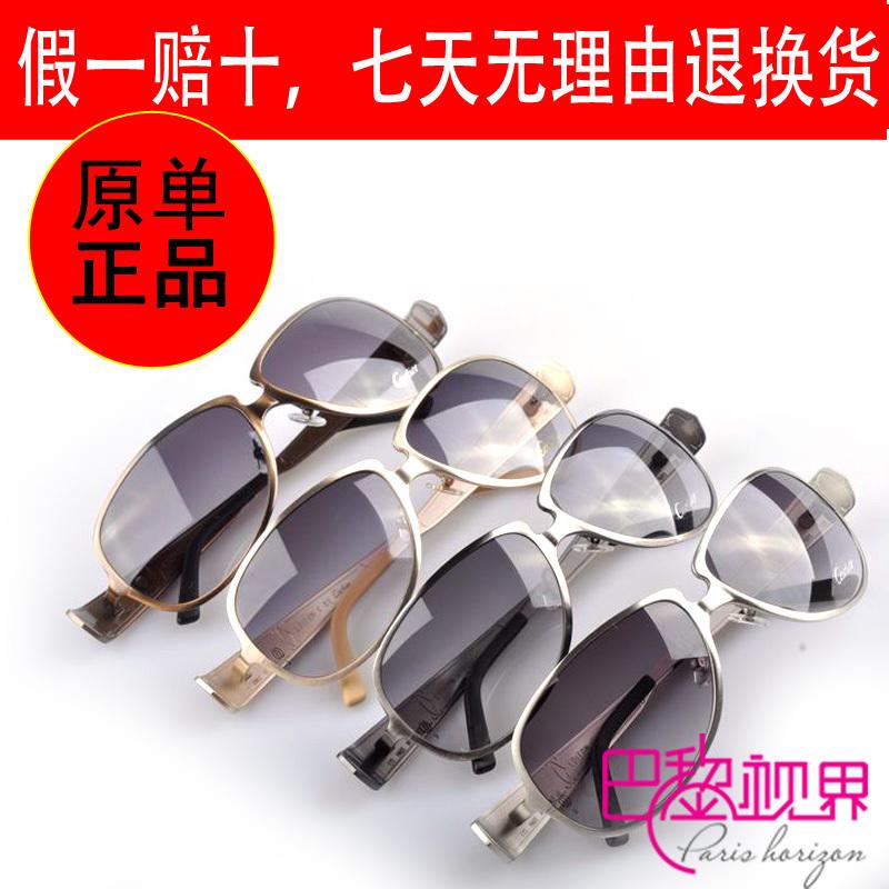 Солнцезащитные очки Cartier 4926846