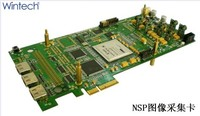 NSP图像采集卡PCI-E x 4 Xilinx Virtex-5