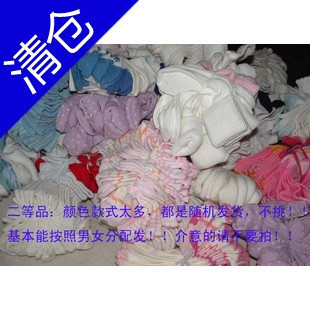 Defective second baby short tube/barrel in men and women children socks, baby socks all 0 to 18 socks doll socks acciden
