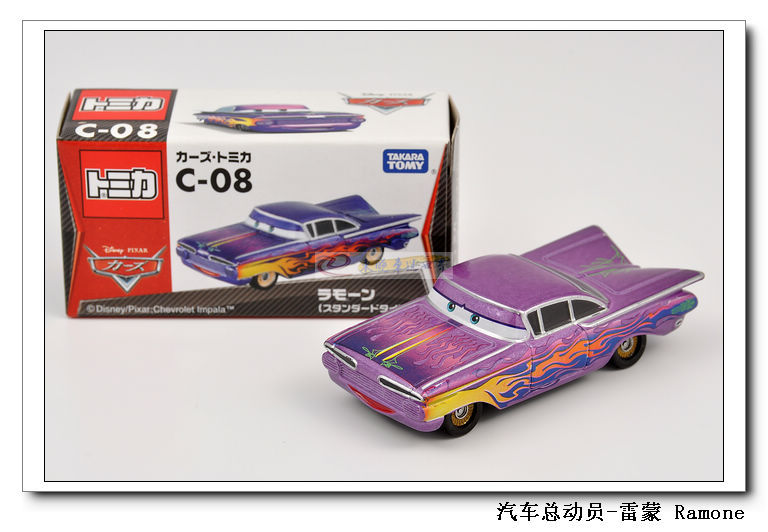 TOMY America alloy car C-08 Cars - Ramone
