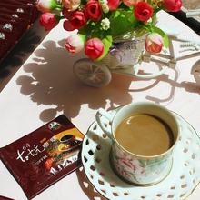 【台湾台湾咖啡】最新最全古坑古坑咖啡搭配制氧厂设计图片