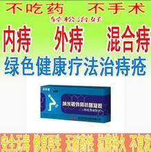 肛门息肉涂什么药_肛门息肉由哪些原因造成的_北京东大肛肠医