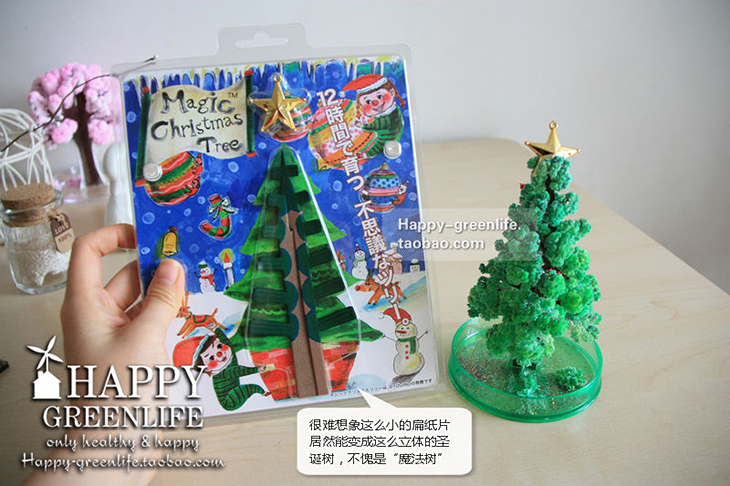 Boolmax-HG Japan original delivered the best creative gift of Christmas Magic Christmas tree MagicXmasTree artificial tree
