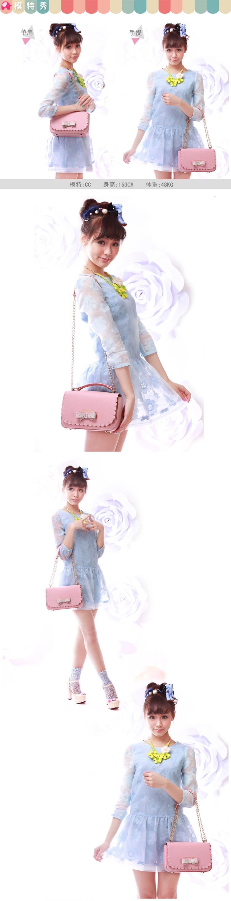 กระเป๋าสะพาย Share Young สายโซ่สีชมพู (พรีออเดอร์)