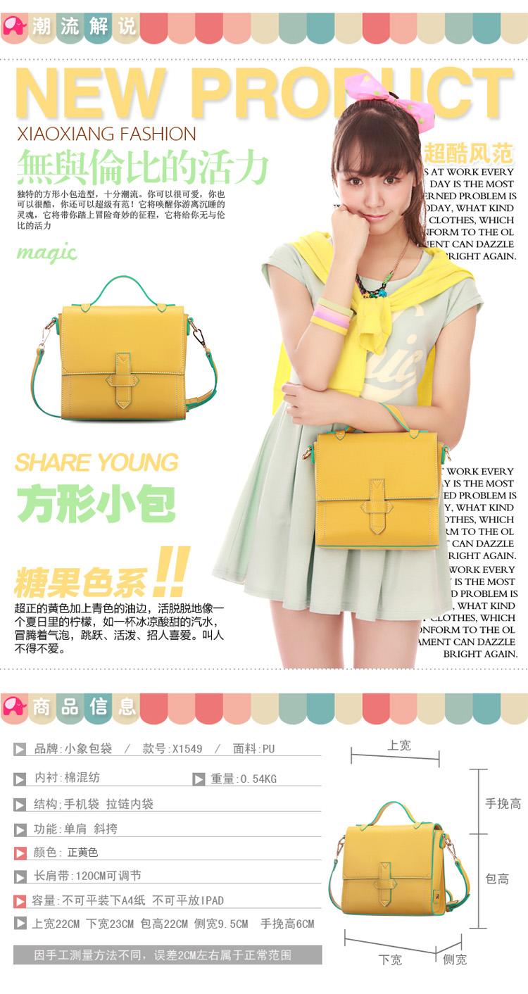 กระเป๋า SHARE YOUNG สีเหลืองตัดขอบเขียว แบบเรียบดูดี   (พรีออเดอร์)