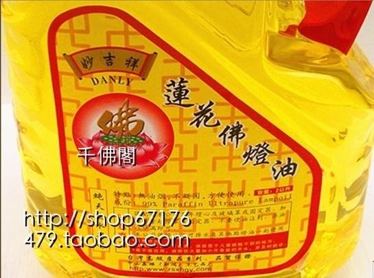 Свечи, Масляные лампы, Масло 2 литра удачи Lotus Будда света и бездымного лампа масла без запаха лампа масла Дабей Будды свет масло оптом